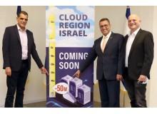 Облако под землёй: израильский регион Oracle Cloud расположится в защищённом дата-центре на глубине 50 м
