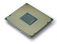 Intel Xeon E5410 Harpertown (2333MHz, LGA771, L2 12288Kb, 1333MHz)